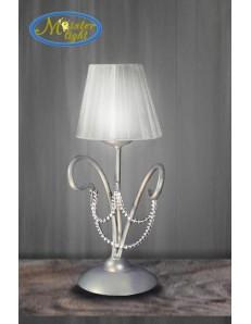 Desy alume lumetto parete argento con perline di vetro paralume tessuto
