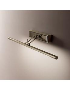 lampada da quadro specchio brunito 57 cm diffusore posizionabile LED
